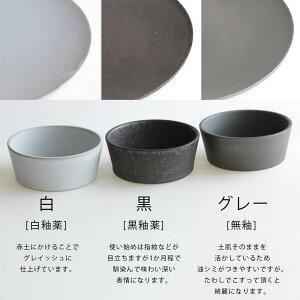 SyuRo[シュロ]/せっ器plateSS(黒)/SP-SS-02