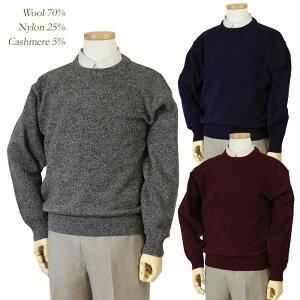 ◆SALE/さらにクーポンで20%OFF◆ 日本製 カシミヤ入りウール 10ゲージ 地柄 クルーネックセーター 紳士/メンズ【送料無料】(7021)