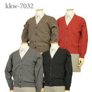 ◆SALE/さらにクーポンで20%OFF◆ 日本製 カシミヤ入りウール 10ゲージ 地柄 カーディガン 紳士/メンズ(7032)