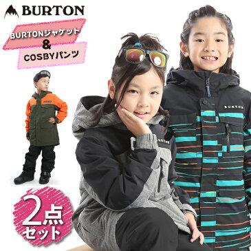 【お得な2点セット】 20-21 2021 Burton バートン Covert Jacket + COSBY パンツ上下セット キッズ スノーウェア【ぼーだまん】