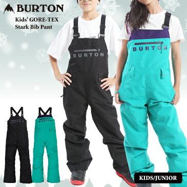 20-21 BURTON バートン キッズ ウェア Kids' GORE-TEX Stark Bib Pant ゴアテックス ビブパンツ スノーウェア スノーボード スキー 子供 【ぼーだまん】
