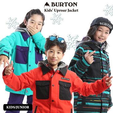 20-21 BURTON バートン キッズ ウェア Kids' Uproar Jacket ジャケット スノーウェア スノーボード スキー 子供 ボーイズ【ぼーだまん】