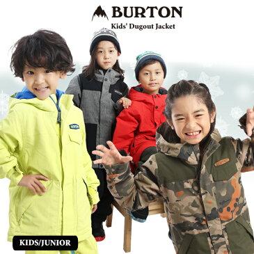 20-21 BURTON バートン キッズ ウェア Kids' Dugout Jacket ジャケット スノーウェア スノーボード スキー 子供 ボーイズ【ぼーだまん】