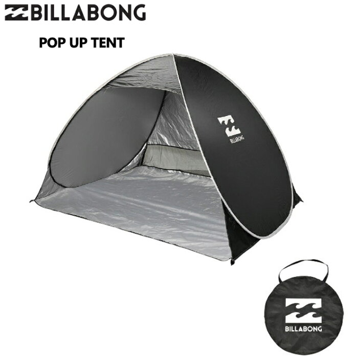 【訳あり】2020 BILLABONG ビラボン テント POP UP TENT 折り畳み コンパクト 日よけ アウトドア キャンプ トレッキング ピクニック 【ぼーだまん】