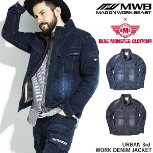 MWB×BMC ワークジャケット メンズ ストレッチデニム BM78 アーバンサードジャケット ライダースジャケット/デニムジャケット 作業服 作業着 ユニフォーム 長袖 かっこいい おしゃれ 大きいサイズ コードブルー/コードネイビー M-3L