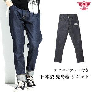 BMC 日本製児島産 リジッドジーンズ メンズ カイハラデニム スマートフォンポケット付き セルビッチジーンズ RUSHラッシュ テーパード 生デニム/ローデニム ビンテージ インディゴブルー S-LL