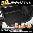 BMjapan 3D ラゲッジマット ブラック プリウス ZVW50 スペアタイヤ 未装備車 50系 汚れ防止