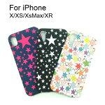 iPhoneX/XS/XR/XM スマホケース 携帯ケース プラスチック TPU 星 スター ピンク 白 モノトーン カラフル アイフォンケース ブラック 黒 シンプル