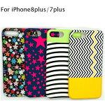 iPhone7plus/8plus5.5インチスマホケース携帯ケースアイフォンケースストライプモノクロスター星白黒シンプル背面タイプ柔らかいTPUかわいい