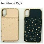 耐衝撃 スマホケース スマートフォンケース 携帯ケース iPhoneX/Xs TPU  二重構造 フラワーリング きれい かわいい かっこいい きらきら スター 星 カード収納 ミラー  ゴールド 収納 ポケット ベージュ