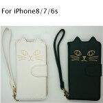 スマートフォンケース iPhone8 iPhone7 iPhone6s スマホケース スマホカバー アイフォンケース 携帯ケース 黒 白 ネコ ねこ 猫 猫耳 ストラップ 落下防止 手帳型 ブックレットケース