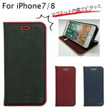 iPhone7/iPhone8 手帳型 スマホケース iPhoneケース 携帯ケース マグネット  アイフォンケース レザータイプ スマホスタンド/メンズ/レディース シンプル