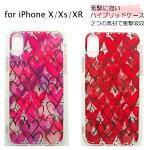 耐衝撃 ハイブリッドスマホケース スマホケース スマートフォンケース 携帯ケース iPhoneXR/Xs/X TPU ポリカーボネート 二重構造 フラワーリング きれい かわいい きらきら キラキラ ハート ピンク レッド 赤 クリアー