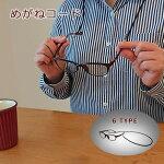 リアルレザー使用 グラスホルダー 眼鏡ホルダー グラスコード 眼鏡コード ブラウン リーディンググラス サングラス おしゃれ きれい シンプル シルバー 本革 ブラック 黒 こげ茶 組みひも