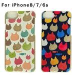 iPhone8/iPhone7/iPhone6s スマホケース 携帯ケース アイフォンケース 猫 ねこ ネコ カラフル ラメ プラスチックケース ハードケース 背面タイプ かわいい キラキラ きらきら