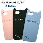 スマホケース iPhone8 iPhone7 iPhone6s iPhone6 4.7 携帯ケース アイフォンケース スマホカバー プラスチック シリコン 猫耳 ねこ かわいい シンプル