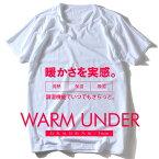 【送料無料】【大きいサイズ】【メンズ】DANIEL DODD ウォームアンダー クルーネック半袖Tシャツ【肌着/下着】azu-15201