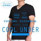 【送料無料】【大きいサイズ】【メンズ】吸汗速乾 接触涼感 クールアンダー Vネック半袖肌着 azu-16102