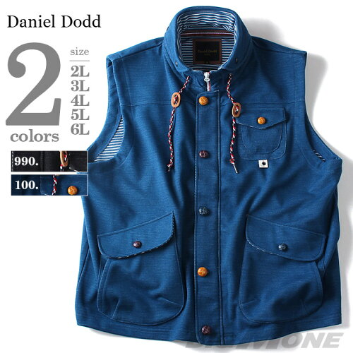 DANIEL DODD デザインカットベスト azcj-1504285