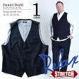 【送料無料】【大きいサイズ】【メンズ】DANIEL DODD セットアップ ストレッチベスト【春夏新作】azvst-1708