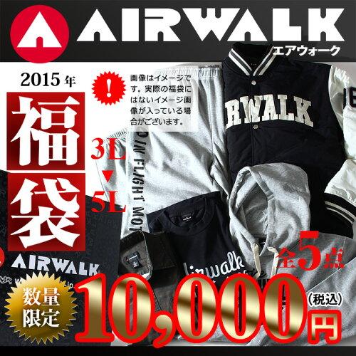 [3L・4L・5L]AIRWALK 2015年 福袋(スタジ...