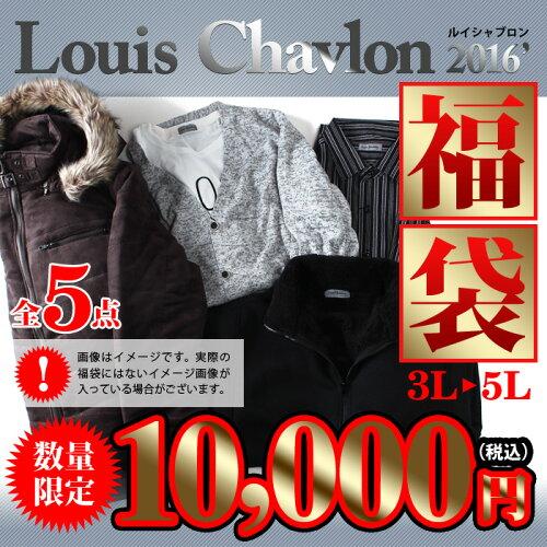 [3L・4L・5L]Louis Chavlon 2016年 福袋(ブルゾン フリー...