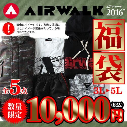 [3L・4L・5L]Airwalk 2016年 福袋(ブルゾン パーカー 長袖...