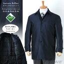 【大きいサイズ】【メンズ】SARTORIA BELLINI ボンディングステンカラーコート【秋冬新作】azc8717602