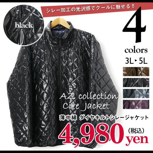 [3L・4L・5L・6L]AZ collection 薄中綿 ...