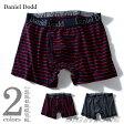 【送料無料】【大きいサイズ】【メンズ】DANIEL DODD ボーダーボクサーブリーフ【秋冬新作】azup-16005