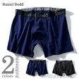 【送料無料】【大きいサイズ】【メンズ】DANIEL DODD ボーダーボクサーブリーフ【秋冬新作】azup-16007