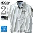 【送料無料】【大きいサイズ】【メンズ】AZ DEUX 刺繍デザイン半袖ポロシャツ(GREAT SWAMP)【春夏新作】azpr-170288