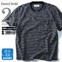 【タダ割】【大きいサイズ】【メンズ】DANIEL DODD スラブポケット付ボーダー柄半袖Tシャツ azt-1702104