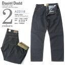 【ca2点目半額】【送料無料】【大きいサイズ】【メンズ】[36・38・40・42・44・46・48]DANIEL DODD スタンダードデニムパンツ azd118