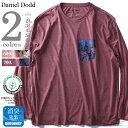 【大きいサイズ】【メンズ】DANIEL DODD オーガニックコットン...