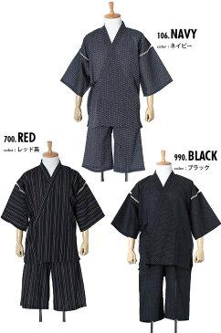 【大きいサイズ】【メンズ】流行屋 しじら織り甚平 azjin-1802106