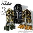 【大きいサイズ】【メンズ】AZ DEUX カモフラマフラー【秋冬新作】714-160604