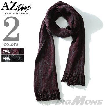 【大きいサイズ】【メンズ】AZ DEUX ロングマフラー【秋冬新作】azsc-180602