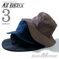 大きいサイズ メンズ AZ DEUX 撥水アドベンチャーハット【帽子】714-169004