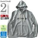 【大きいサイズ】【メンズ】DANIEL DODD オーガニックプリントプルパーカー(ENDLESSNESS) azsw-190104