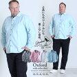 【送料無料】【大きいサイズ】【メンズ】Bowerbirds Works 長袖オックスフォードワイドカラーシャツ【春夏新作】azsh-170105