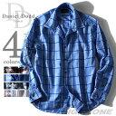 【送料無料】【大きいサイズ】【メンズ】[2L・3L・4L・5L・6L]DANIEL DODD 綿麻チェックレギュラーシャツ azsh-150131