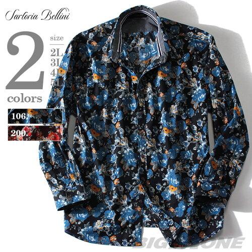 SARTORIA BELLINI 花柄プリントデザインシャツ azsh-14i12