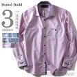【送料無料】【大きいサイズ】【メンズ】DANIEL DODD 長袖オックスストライプワイドカラーシャツ azsh-150421