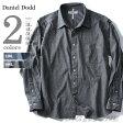 【送料無料】【大きいサイズ】【メンズ】DANIEL DODD 長袖シャンブレーワークシャツ【春夏新作】azsh-160522
