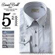 【2点目半額】【送料無料】【大きいサイズ】【メンズ】DANIEL DODD 長袖ワイシャツ ボタンダウン d454az101