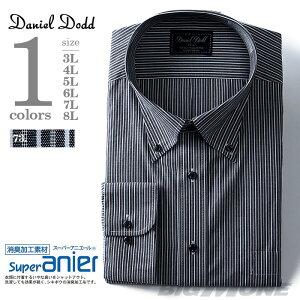 長袖ワイシャツ ボタンダウンシャツ 大きいサイズ メンズ 消臭加工 DANIEL DODD eadn80-73