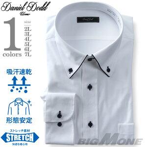 2点目半額 大きいサイズ メンズ DANIEL DODD ノーアイロン 形態安定 長袖 ワイシャツ ボタンダウン 吸水速乾 ストレッチ 日本製生地使用 kcr93000-1