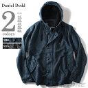 【送料無料】【大きいサイズ】【メンズ】DANIEL DODD フード付デザインカットジャケット azcj-1504286