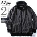 【大きいサイズ】【メンズ】AZ DEUX ボリュームネックカットジャケット azcj-160462